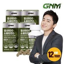 [GNM자연의품격]엽산600&비타민D 4병 (총 12개월분)