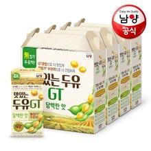남양 맛있는두유GT 190mlx64팩 담백한맛,달콤한맛 중 택1