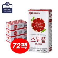 [연세우유] 스위플 레드오렌지 200mlX72팩