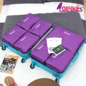 *롤리키드 기내(20형) 수화물(24형) 5종 스마트 여행용파우치 택1