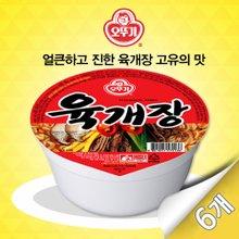 [오뚜기] 육개장 매운맛 6입(86g*6개/용기)