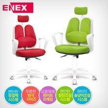 [ENEX] 2016년형 에넥스 스마트 듀얼 화이트 의자