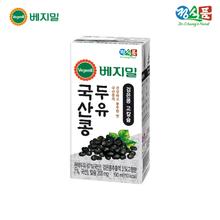 [정식품]베지밀 국산콩 검은콩고칼슘 190ml × 96팩