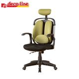[데코라인] 리베 학생용의자 /의자/요추의자/책상의자/학생의자/서재의자