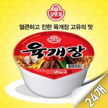 [오뚜기] 육개장 매운맛 24입(86g*24개/용기)