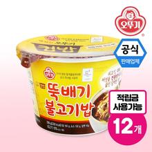 [오뚜기] 컵밥 뚝배기불고기밥 290g X 12개