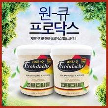 [빌케그룹 본사직영] 원큐 프로닥스 발포 클리너 2개(2kg)
