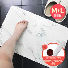 [1+1/M+L] (패드+사포증정) 코시나 규조토 발매트_유니크대리석