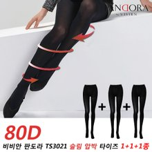 [무료배송] 남영비비안 판도라 TS3021 80D 유발 슬림압박 타이즈3종