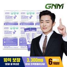 [GNM] 10억보장 SYN 프리바이오틱스+생유산균 프로바이오틱스  6박스 (총 6개월분)