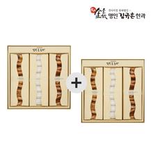 [김규흔한과] 명품1호 선물세트 1+1(총2세트)