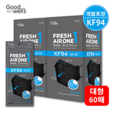 프레쉬에어원 황사/미세먼지 마스크 KF94 블랙60매(대형)