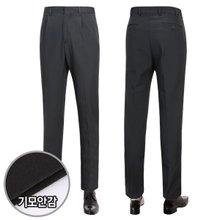 [파파브로]남성 기모 스판 양복 수트 원턱 정장바지 LO-KW-251-차콜