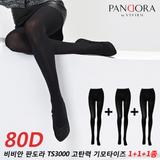 [무료배송] 남영비비안 판도라 TS3000 80D 유발 기모타이즈 3종