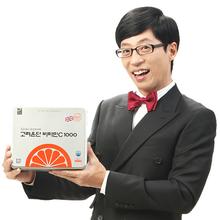 [본사직영]고려은단 비타민C 1000 480정/영국산 비타민C