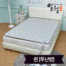 [일월]허니굿밤 프리미엄 온수매트_퀸(150x200)/온수200