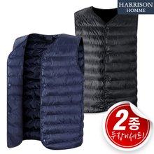 [해리슨] 오리털로 후끈 따뜻하게! 초경량 오리털 패딩조끼 2장 SET! HES1030