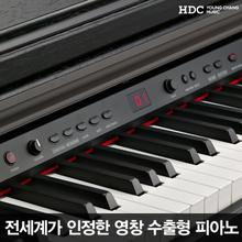 [영창] 디지털피아노 ★수출형모델 한정물량★