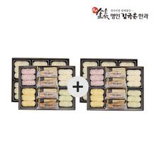 [김규흔한과] 정다움 한과 선물세트 1+1(총2세트)
