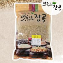 맛있는 잡곡/ 현미 900g