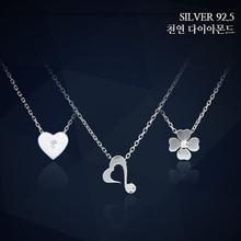 실버 92.5 천연 다이아몬드 목걸이