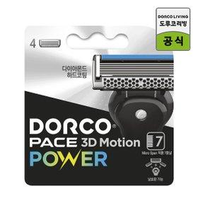 도루코 페이스7Ⅱ 프레쉬 면도기획세트(면도기+면도날 총11입)/7중날