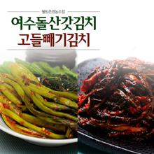 [웰빙촌] 여수돌산갓김치 3kg+고들빼기 1kg