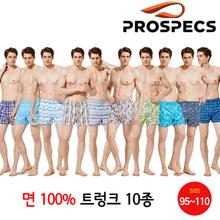 [방송히트]프로스펙스2차 순면 빅사이즈 남성 트렁크세트 10종(95~110)