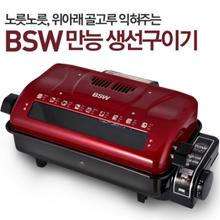 ★[BSW]양면생선구이기 BS-1107-FS 생선그릴 상하분리 냄새,만능조리기