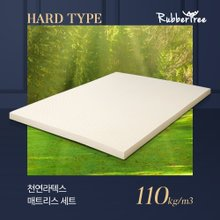 천연라텍스 슈퍼싱글 매트리스 세트 7.5cm/밀도110kg/베트남