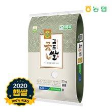 [신김포농협] 2019년 햅쌀 특등급 김포금쌀 추청 20kg