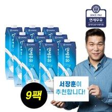 [연세우유] 연세 멸균우유 1000mlX9팩