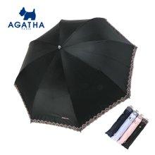 아가타 스코티라인 슬림 양산 AG1809 백화점양산