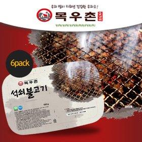 [목우촌] 국내산 석쇠불고기180g x 6팩