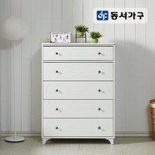 동서가구 시슬리 800 5단 서랍장 M