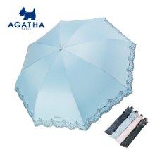 아가타 소피 슬림 양산 AG1814 백화점양산