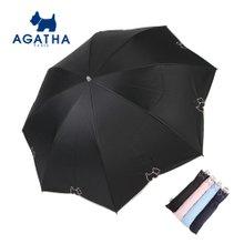 아가타 스코티자수 슬림 양산 AG1815 백화점양산
