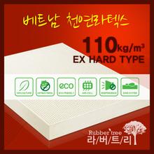 천연라텍스 퀸사이즈 매트리스 세트 2.5cm/밀도110kg/베트남