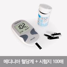 메디니아 혈당측정기 + 시험지 100매