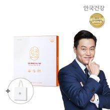 [안국건강] 루테인 미니100 180캡슐 1박스(6개월분)+전용쇼핑백