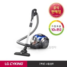 [LG] 슈퍼 싸이킹 3 스틸 블루 K83BGY