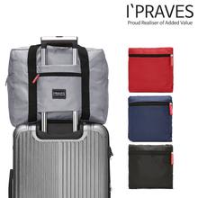 [아이프라브] 보스턴백 여행용 보조가방 캐리어가방 폴딩백 / PRAV-7000