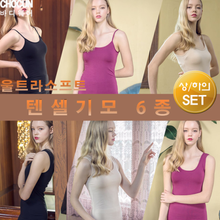 [초끈]울트라소프트 텐셀기모 나시+속바지 6종세트