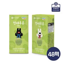 [연세우유] 연세 멜론맛 우유 190mlX48팩