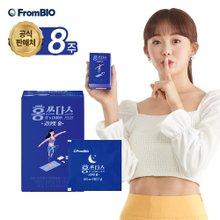 프롬바이오 홍쓰다스 맞춤형 다이어트 굿나잇홍 56포 (8주)