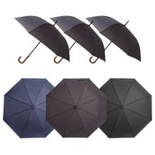 장마대비 실속형우산 3종구성 득템찬스!