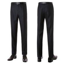 [파파브로]남성 원턱 솔리드 양복 정장 바지 LO-A9-230-네이비