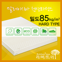 천연라텍스 퀸사이즈 매트리스 세트 10cm/밀도85kg/말레이시아