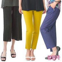 [엄마옷 모슬린] 균일가 8종 택1 아이스/쿨 국산 여름바지 100사이즈까지