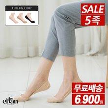 [EBAN] 여성 민무늬 덧신 3칼라 5족